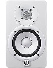 Yamaha HS8W Monitor Bi-amplificado para Estudio, 120W, color Blanco
