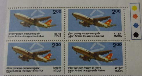 Airlines- Inauguration Airbus (Block of 4 with Traffice Light) Stamp ()