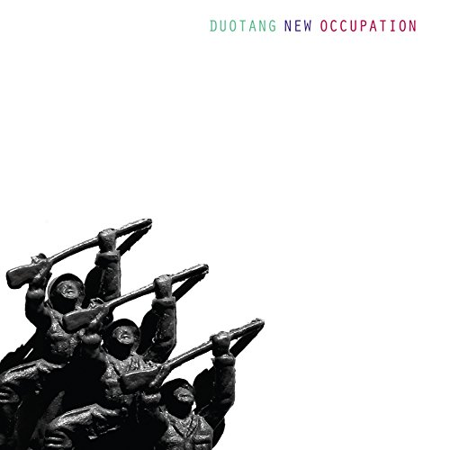 Duotang - New Occupation - CD - FLAC - 2016 - FAiNT Download