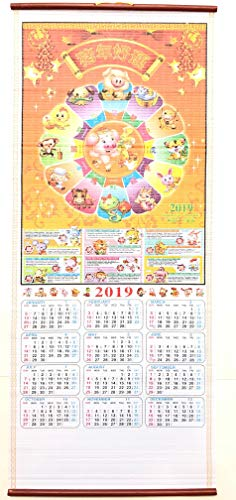 My Lucky 2019 Chinese Horoscope Year of The Pig Boar Calendar Wall Scroll #701