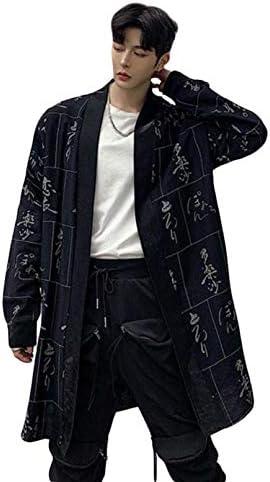 (バイバン)ロングアウター メンズ ゆったり カーディガン コーディガン 春物 シャツ ファッション ストリート系