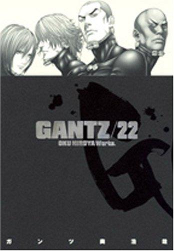GANTZ 22 (ヤングジャンプコミックス)
