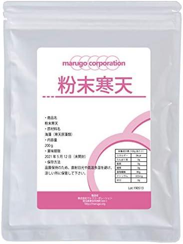 [スポンサー プロダクト]marugo( マルゴ ) 粉末寒天 寒天粉 ( 200g / 国産 ) 粉末 食物繊維 寒天粉末ゼリー強度 S-7 [ 厳選された海藻100% ] 食用 パウダー
