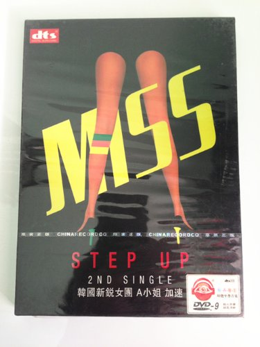 Kpop Korean Music Group Miss a Step up DVD