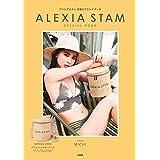 ALEXIA STAM SPECIAL BOOK