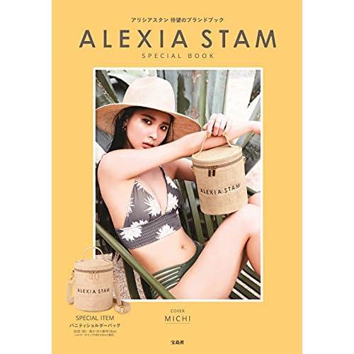 ALEXIA STAM SPECIAL BOOK 画像