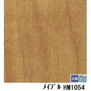 サンゲツ 住宅用クッションフロア メイプル 板巾 約10.1cm 品番HM-1054 サイズ 182cm巾×2m B07PGCXP9M