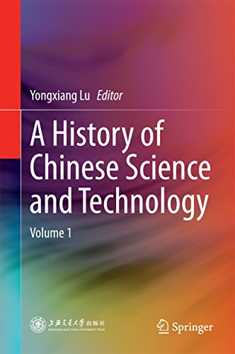 Download A History of Chinese Science and Technology: Volume 1 Pdf