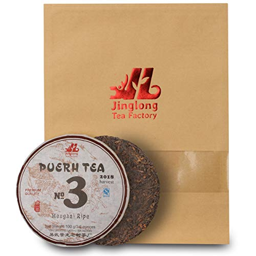 Puerh Mini Tea Cake No3 (40 cups) Premium Quality Ripe Pu Erh Tea from 100% Natural Chinese Loose Leaf Yunnan Black Fermented Compressed Menghai Shou Pu-erh Tea High Caffeine Level (100g\3.6oz)