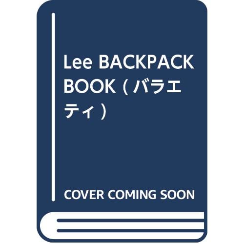 Lee BACKPACK BOOK 画像 A