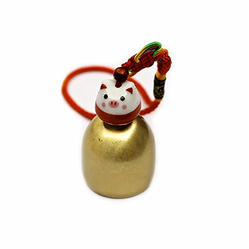 HACASO Good Luck Bell Ornaments Phone Keychain Decor, Chinese Feng Shui Bell (Pig)