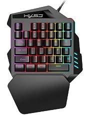 لوحة مفاتيح بيد واحدة للالعاب