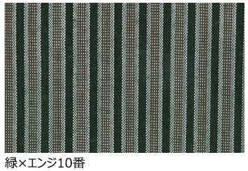 最高級居合道縞袴【新柄色4色】 緑×エンジ#10番 26.5号(前紐下から裾まで101cm)