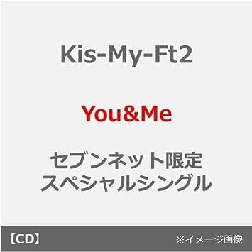 Amazon | Kis-My-Ft2/You&Me(...