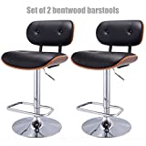 Modern Design Bentwood Bar stool Pneumatic Adjustable Height 360 Degree Swivel Durable PU Leather Upholstery Seat Stable Chrome Steel Frame Pub Chair - Set of 2 #1094a