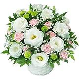 お供え・お悔やみの献花 花キューピット お供えのアレンジメント