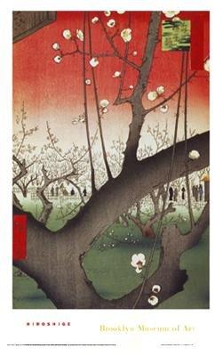 Utagawa Hiroshige - Plum Garden Over Shin - Ohashi Bridge And Atake NO LONGER IN PRINT - LAST -