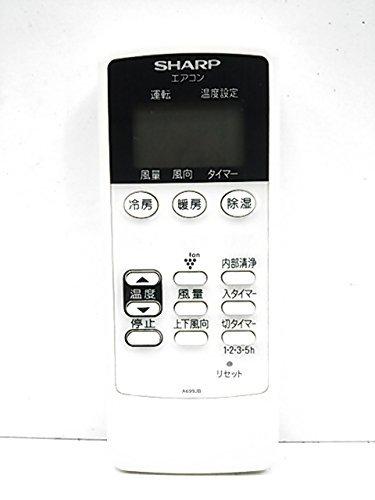 シャープ エアコンリモコン A699JB