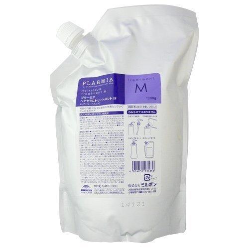 Milbon Plarmia Hairserum M Treatment  35.3 oz  Homerbound