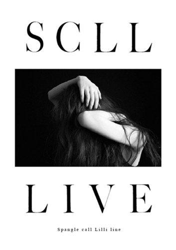 SCLL LIVE [DVD+写真集] B002AV4HAQ
