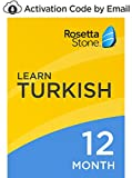 Rosetta Stone: Learn Turkish for 12 months on iOS, Android, PC, and Mac- mobile & online access [PC/Mac Online Code]