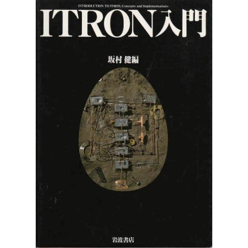 Itron Introduction  1988  Isbn  4000050036  Japanese Import