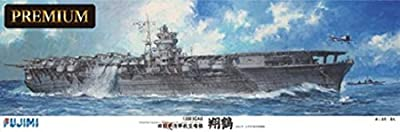 1/350 ship models SPOT series Imperial Japanese Navy Aircraft Carrier Shokaku premium