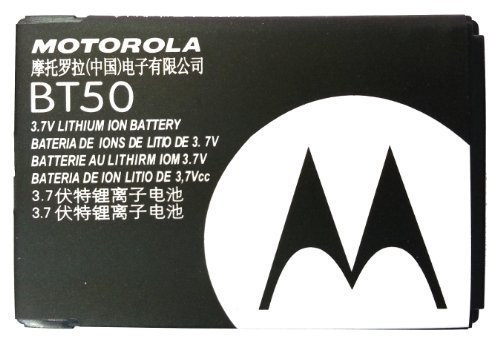 Motorola BT50 BT-50 Battery for MOTO Q / K1m / VA76R TUNDRA / ROKR / Z6tv / V190 / V323 / V325 / V360 / V361 / Ve465 / W260 / W315 / W385 / W395 / W490 / W510 / W755 / Z6m / A1200 / E2 / V235 / W220 - Retail Packaging (Flip Phone Motorola Battery)