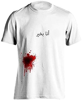 Fruit Of The Loom T-Shirt For Men - Xl, White