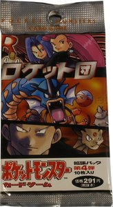 Pokemon Team Rocket Booster (Japanese Language) (Pokemon Rocket Booster Team)