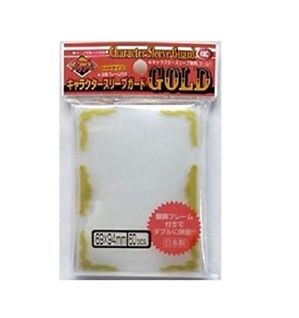 d0ae2ae8dcf Amazon.com  KMC Over Sized Gold Over Sleeves Character Guard