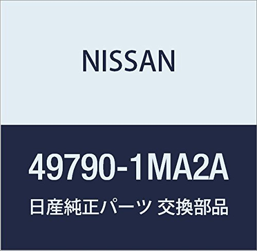 49790-1MA2A Nissan Oil cooler assy-power steering 497901MA2A ()