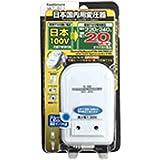 カシムラ 国内用薄型変圧器 100V→220-240V/20VA Cタイププラグ専用Kashimura アップトランス(小型タイプ) WT-91J