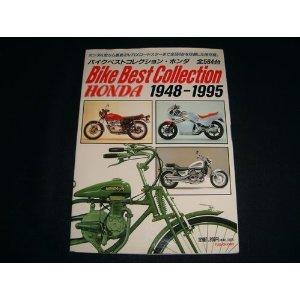 Honda Bike Best Collection Nr NSR Cb CBR Xl Cr Cl VFR CRM CBX Dream