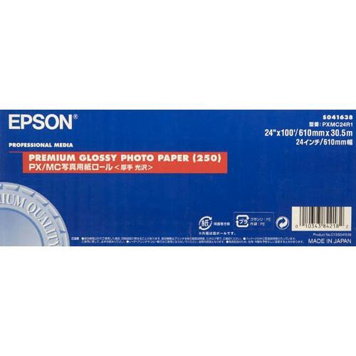 Epson S041638 Premium Glossy Photo Paper Rolls, 270 g, 24'' x 100 ft, Roll by Epson (Image #1)