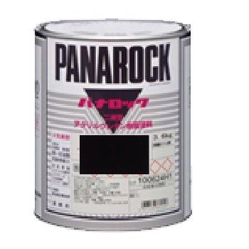 パナロック 3.6kg 088-0234 塗料販売 ブラック