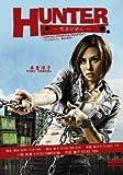 HUNTER~Sono Onnatachi, Shoukin Kaseg (English Sub, All Region DVD, Episode 1-10 End)