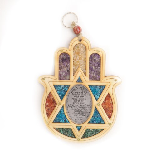 - Star Of David Home Blessing With Semi Precious Stones Wooden Plaque Wall Hanging Judaica Hamsa Kabbahla