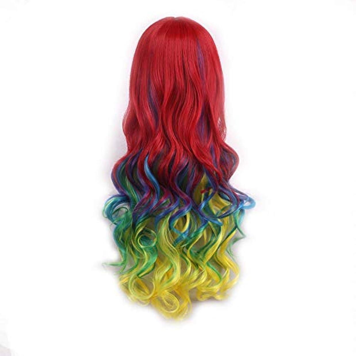 オーク倍率全部ウィッグキャップウィッグロングファンシードレスストレート&カールウィッグレディース高品質な合成色の髪のコスプレ高密度ウィッグ女性と女の子 (Color : Curls)