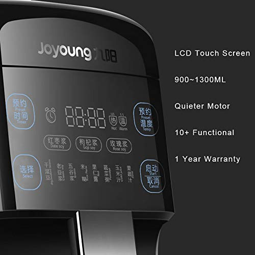 Joyoung P10 Soy Milk Maker - Filterless Soybean Machine with Automatic Hot & Warm Function, Stainless Steel, 5-inch Touch Screen, 900~1300 ML, 2019 … by JOYOUNG (Image #2)