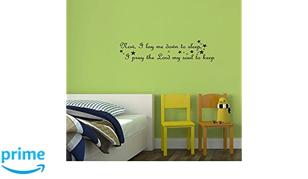 Wall Decor Plus More Now I Lay Me Down to Sleep Art for Nursery or Childs Room Wall Sticker Decal 23W x 5H Black Black