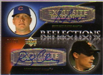 (2007 Exquisite Collection R Signatures Reflections Autographs Gold #GC Sean Gallagher Rocky Cherry Autograph Card Serial #'d/20)