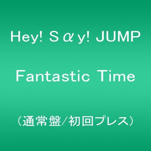 Hey!Say!JUMP / Fantastic Time[通常盤初回プレス] ~TVアニメ「タイムボカン24」OPテーマの商品画像
