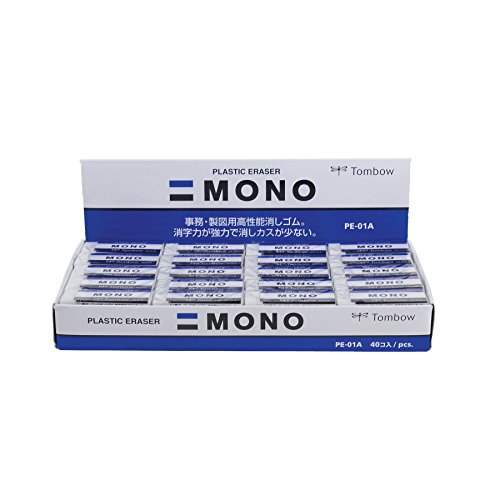 American Tombow TOMBOW 57320 40 Piece Display Box Small TOMBOW 57320 Mono Eraser, White by Tombow (Image #6)