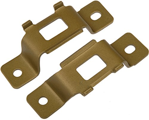e Latch, Pack of 2 ()