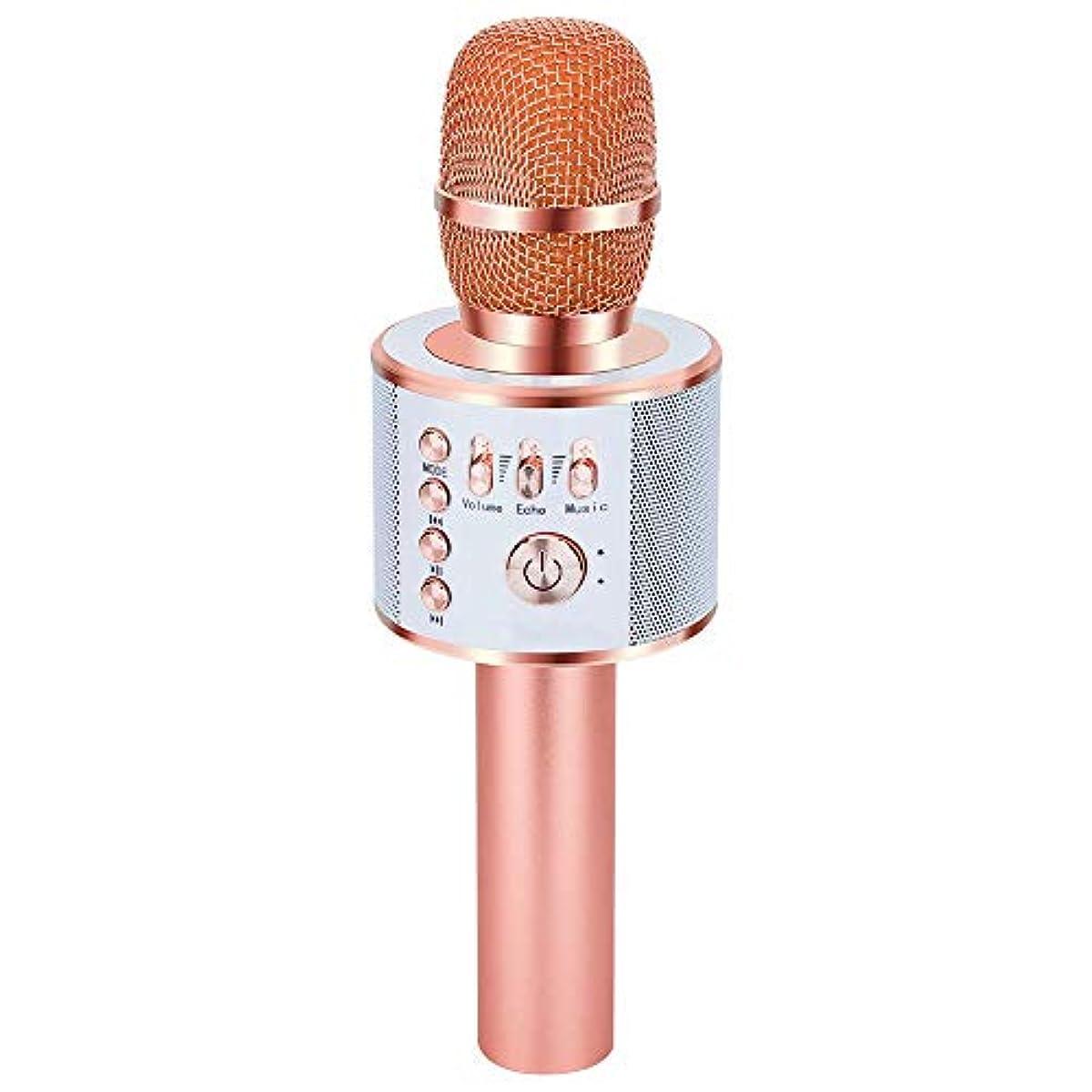 [해외] Verkstar Bluetooth 노래방 마이크 휴대용 스피커 고음질 (로즈 골드)