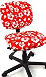 Office Chair Seat Cover Hibiscus