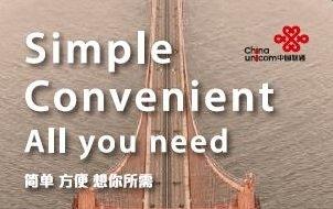 25 Cuniq local plan. Prepaid SIM Card Starter Kit - No Contract (Universal: Standard, Micro, Nano SIM) 30 days Unlimited call + 3 GB 4G LTE data plan by China Unicom (Image #2)