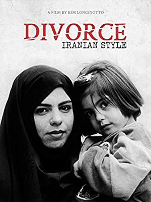 Amazon.com: Watch Divorce Iranian Style | Prime Video