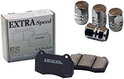 前後セット ブレーキパッド CW2 アコード ツアラー 08/12~ DIXCEL (ディクセル) ES type 331200 335231 + アルミバルブ キャップ 4個 セット